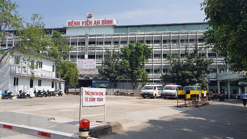 Một góc của bệnh viện An Bình
